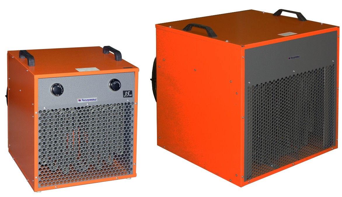 Тепловентиляторы электрические большой мощности