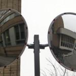 Обзорные зеркала на улицу
