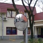 Обзорные зеркала во двор
