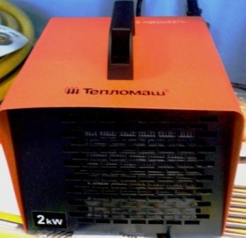 Тепловентилятор КЭВ - 2С51 Е