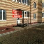 Козырьки в Оренбурге