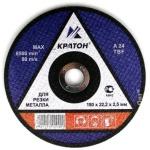 Круг отрезной Кратон 150х22,2х2,5 мм