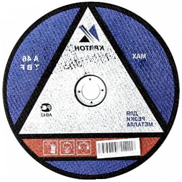 Круг шлифовальный Кратон 230х22,2*6мм