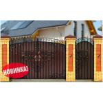 Ворота Олимпиа МПА