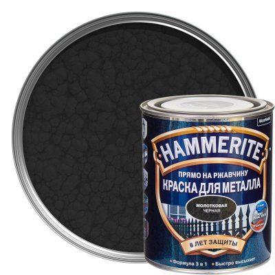 Краска Hammerite гладкая Черная по металлу 0,75л.