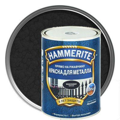 Краска Hammerite гладкая Черная по металлу 5,0л.