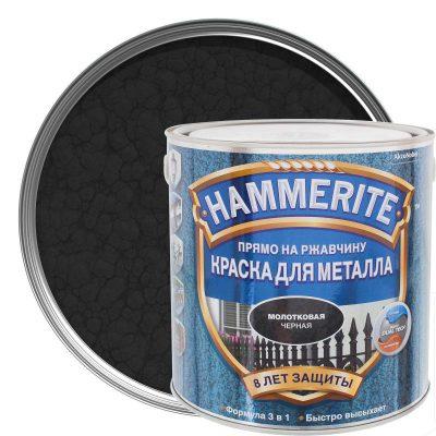 Краска Hammerite молотковая Черная по металлу 2,5л.