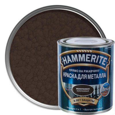 Краска Hammerite гладкая Коричневая по металлу 0,75л.